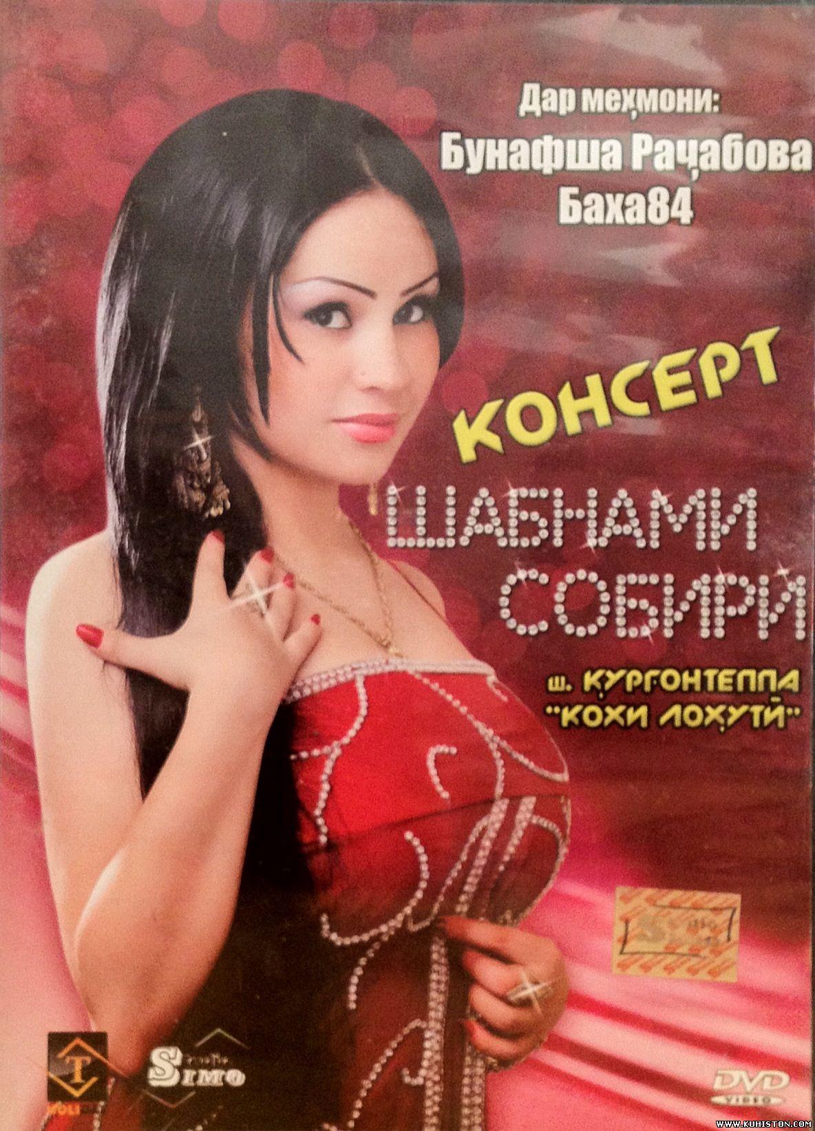 Музыка любви (2004) Порно фильмы и видео бесплатно